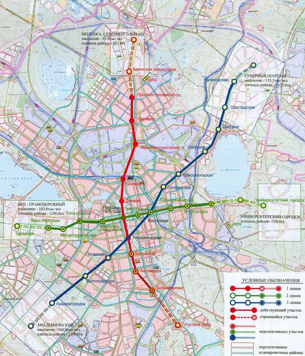 метро до 2025 г. (2004 г.)