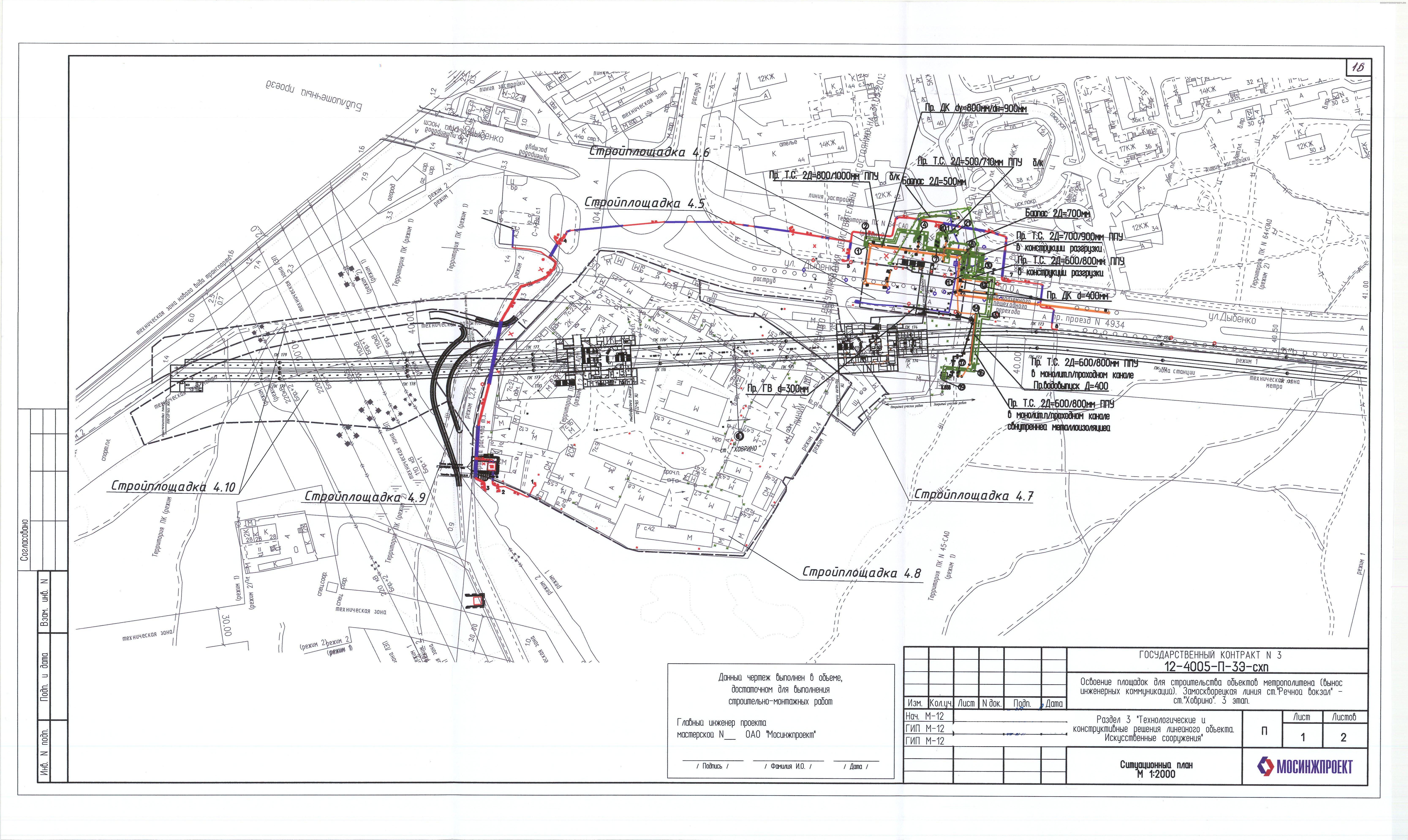 Схема станций беломорская и ховрино