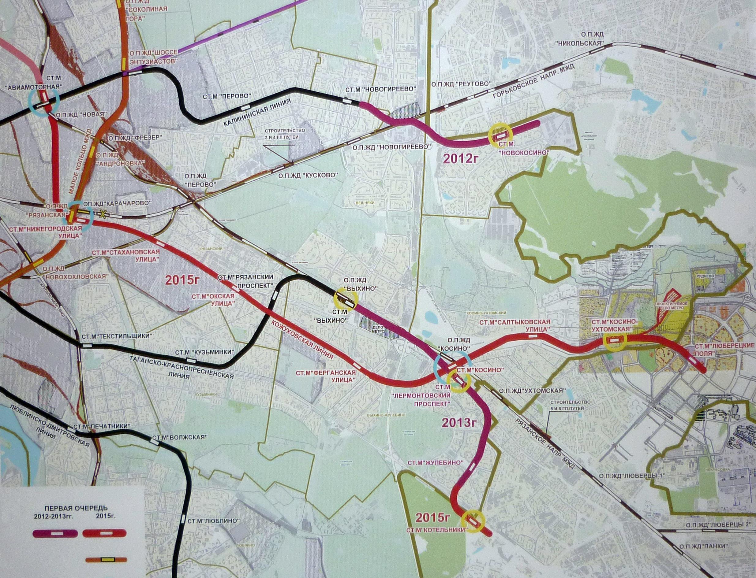 Схема линии метро кожуховской линии метро