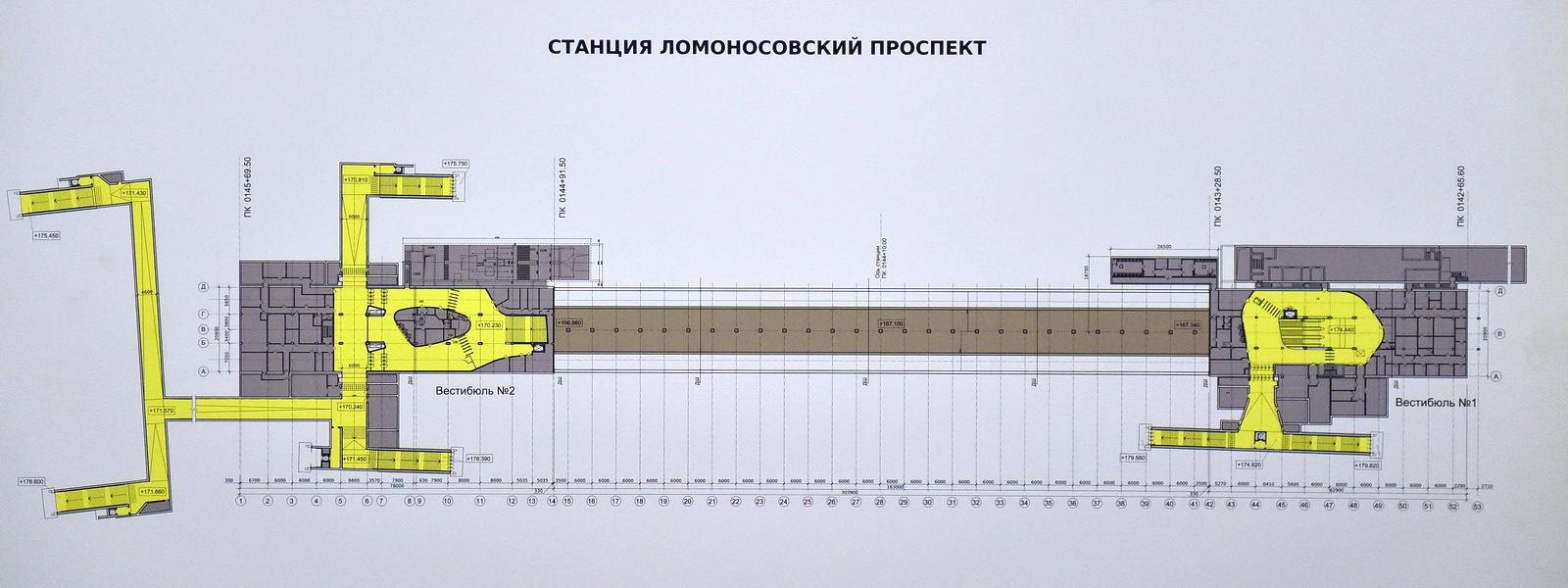 м. раменки схема метро