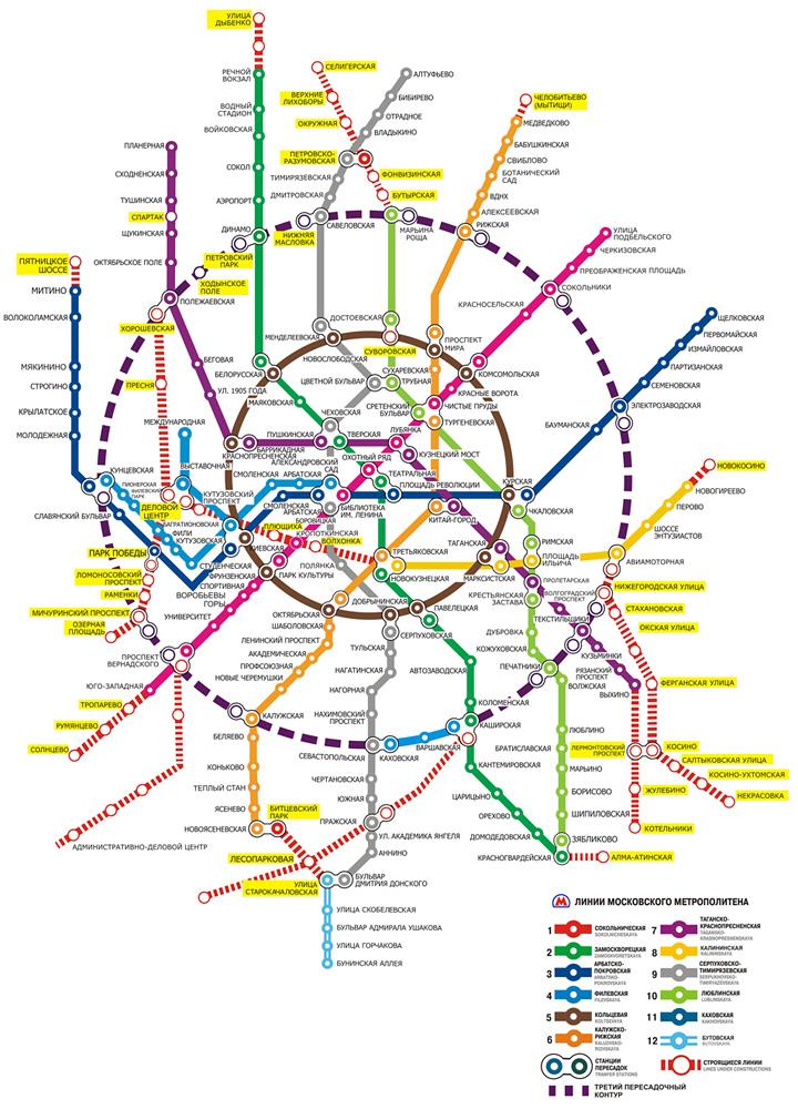 Схема будущего метро москвы на карте