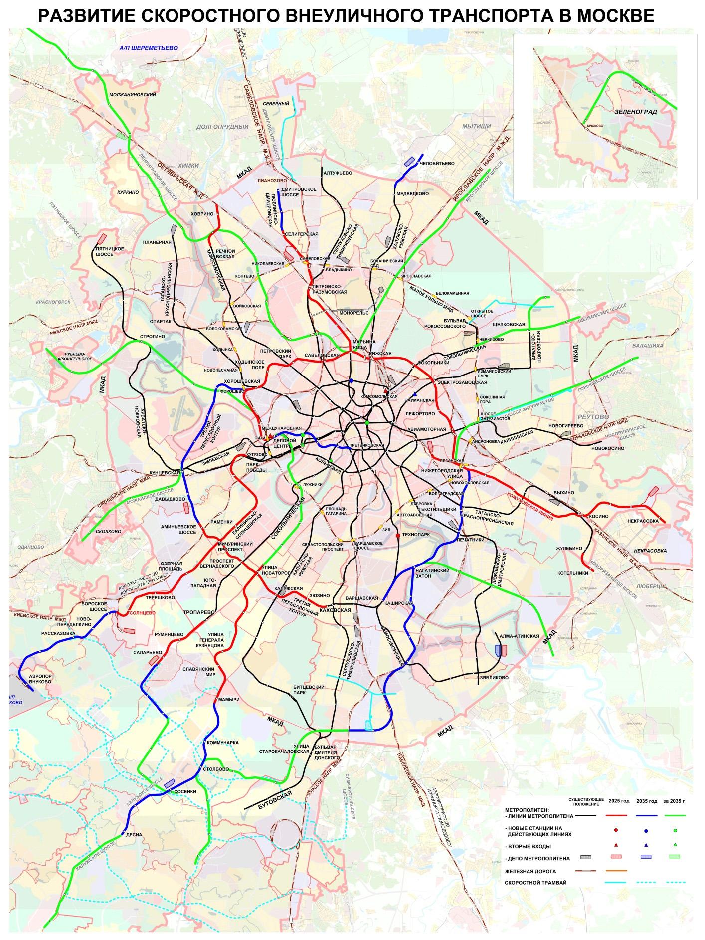 Схема развития московского метро схема