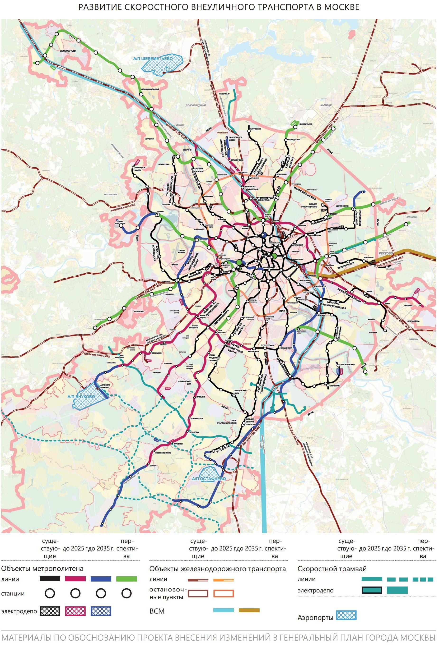схема нового метро перспектива