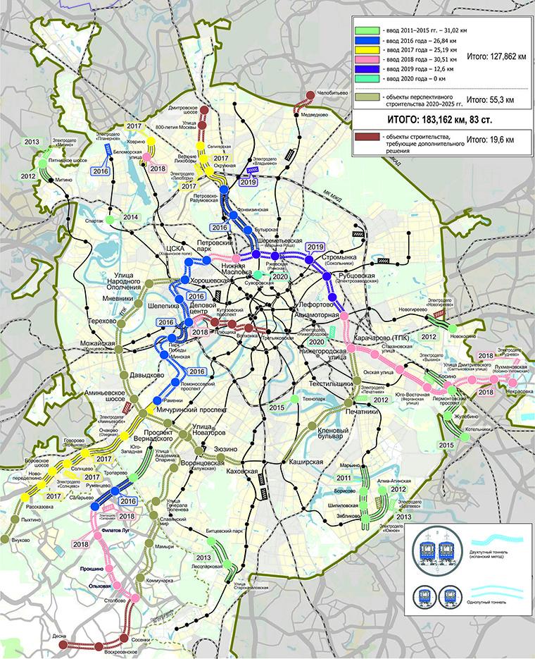 Г москва схема метрополитена фото 827