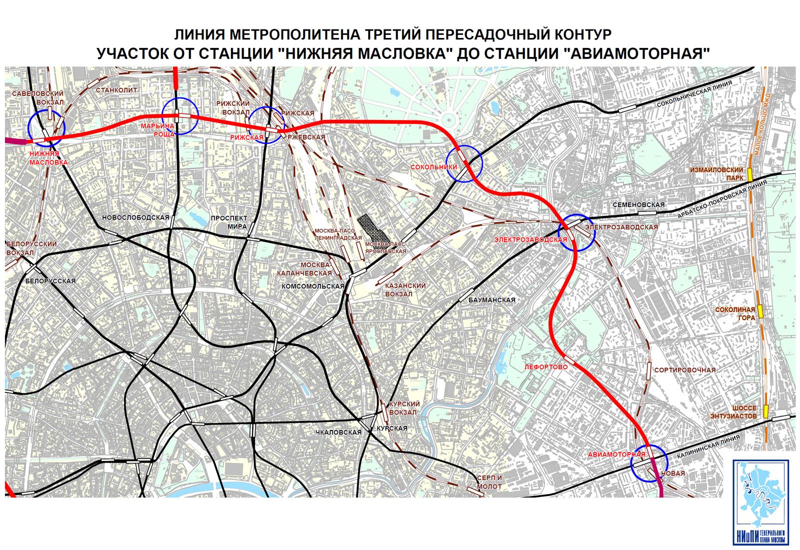 Третий пересадочный контур схема метро