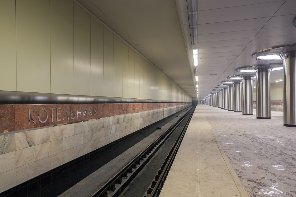 платформа станции.